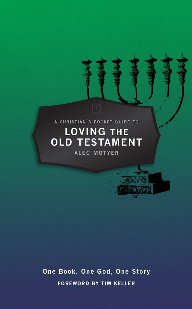 new testament and old relationship