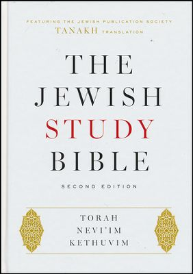 The Jewish Study Bible (Second Edition)