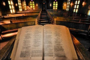 Five Benchmarks for Making Sure You Are Preaching God's Word (And Not Your Ideas)
