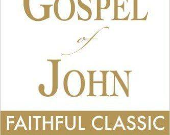 J. C. Ryle – The Gospel of John