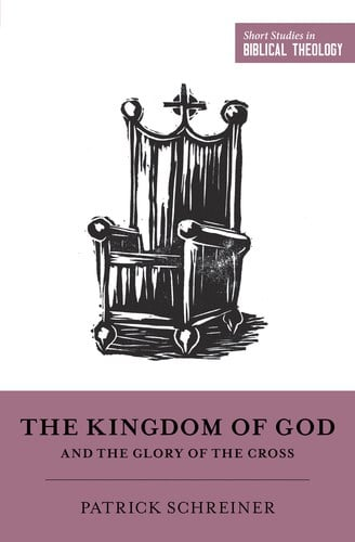 The Kingdom of God and the Glory of the Cross – Patrick Schreiner (2018)