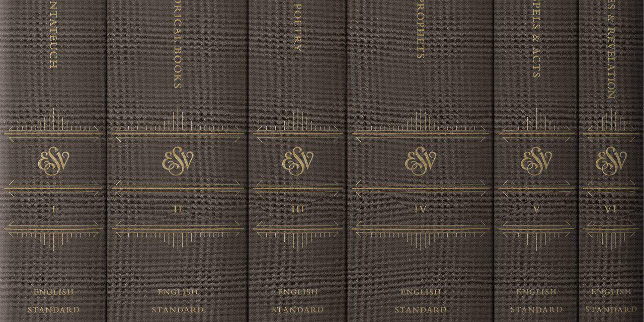 ESV Reader's Bible, 6-volume set (Crossway)