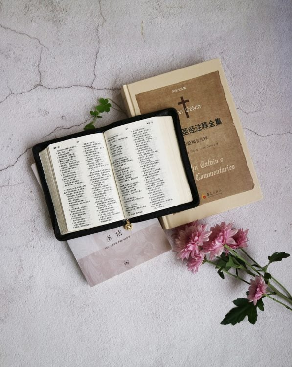 Scripture, How Scripture Empowers Personal Holiness, Servants of Grace